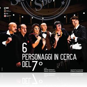 6 Personaggi in cerca del 7°